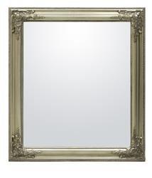 Klasyczne Lustro Stylowe w Srebrnej Ramie 72x67 cm